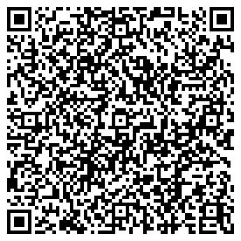 QR-код с контактной информацией организации ТУРИСТИЧЕСКИЙ САЛОН