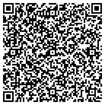 """QR-код с контактной информацией организации Совместное предприятие ТОВ """"БМБ"""""""