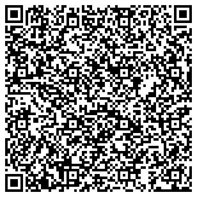 QR-код с контактной информацией организации Подилля Кабель-1, ООО