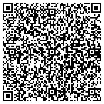 QR-код с контактной информацией организации Варио плюс, ООО