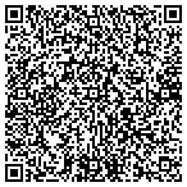 QR-код с контактной информацией организации Запад декор, ООО