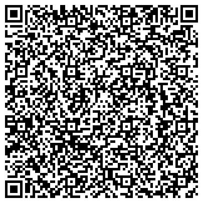 QR-код с контактной информацией организации Перевальский завод железобетонных изделий, АО