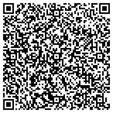 QR-код с контактной информацией организации Красивая плитка, ООО