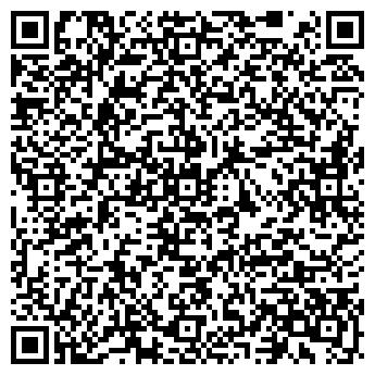 QR-код с контактной информацией организации Софит Люкс, ООО