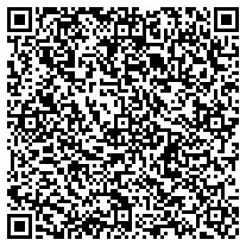"""QR-код с контактной информацией организации ООО """"Кана-Групп"""""""