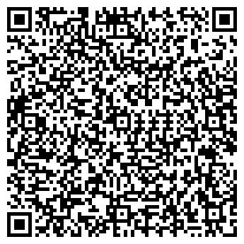 QR-код с контактной информацией организации COLORTOUR