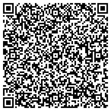 QR-код с контактной информацией организации Торговый Дом Дакота, ООО