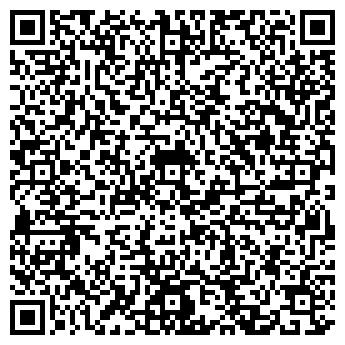 QR-код с контактной информацией организации Авто Риал, ЧП