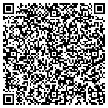 QR-код с контактной информацией организации Энтек, ЧП