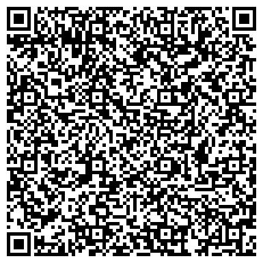 QR-код с контактной информацией организации Техкомплект, ООО