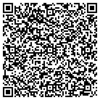 QR-код с контактной информацией организации Эпикон, ООО