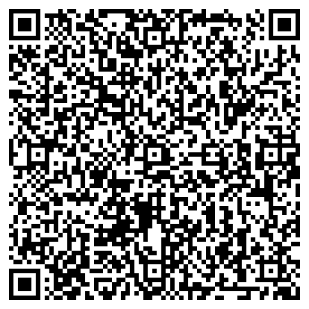 """QR-код с контактной информацией организации ПОГ """"ПРОМРЕЛЕ"""""""
