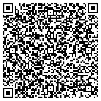 QR-код с контактной информацией организации ТЛ авто, ООО