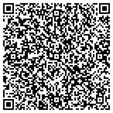 QR-код с контактной информацией организации Проспект-Юг, ООО
