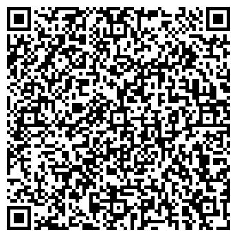 QR-код с контактной информацией организации TOUR LAND