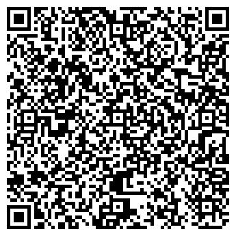 QR-код с контактной информацией организации Пауер Про, ООО
