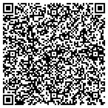 QR-код с контактной информацией организации Алкер, ООО Фирма