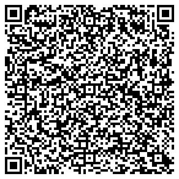 QR-код с контактной информацией организации Виннити Сервис, ЧП