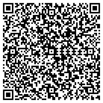 QR-код с контактной информацией организации СТ ДЖЕРЕЛО, ООО