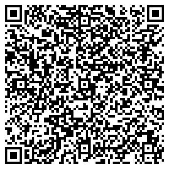 QR-код с контактной информацией организации Алмаз, ЧНПКП