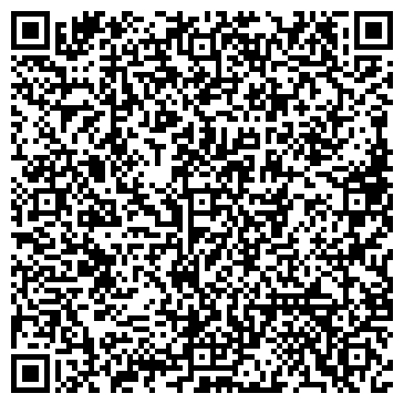 QR-код с контактной информацией организации Переверзев, ФЛП