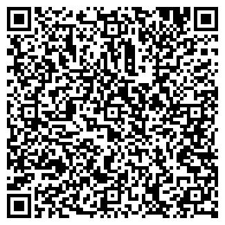 QR-код с контактной информацией организации Кравчук, ООО
