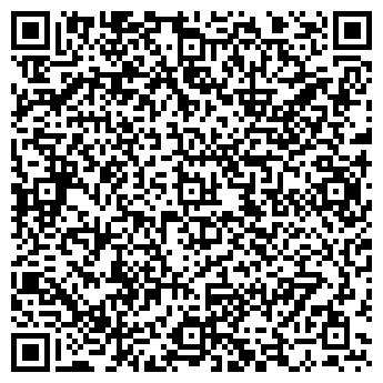 QR-код с контактной информацией организации Altera , ЧП