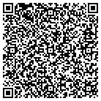 QR-код с контактной информацией организации ЛАНИНА-ТУР