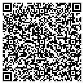 QR-код с контактной информацией организации Штепсель, ООО