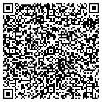 QR-код с контактной информацией организации Теплый пол HEMSTEDT, ЧП