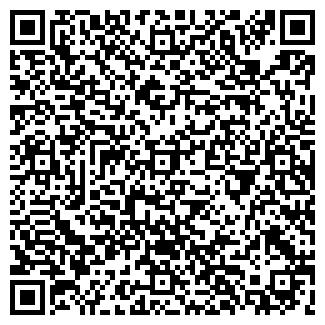 QR-код с контактной информацией организации Росто, СП
