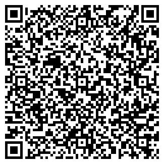 QR-код с контактной информацией организации ОДИНЦОВО-ТУР