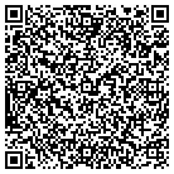 QR-код с контактной информацией организации Дом Инжиниринг, ООО