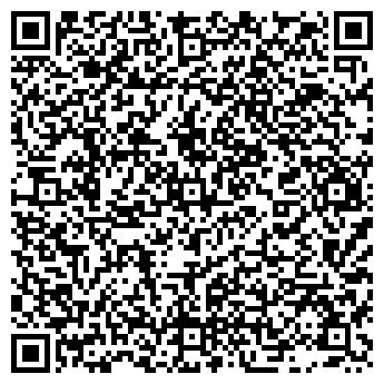 QR-код с контактной информацией организации Совакс, ООО