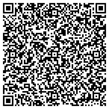 QR-код с контактной информацией организации Интернет-магазин спецламп