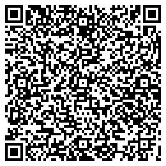 QR-код с контактной информацией организации ЗОДИАК
