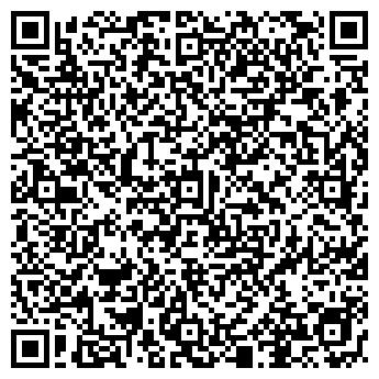 QR-код с контактной информацией организации Артем-Контакт, ОАО