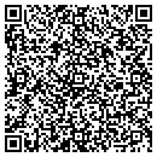 QR-код с контактной информацией организации ТРОДИ