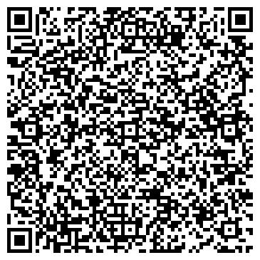 QR-код с контактной информацией организации Техмик, ООО
