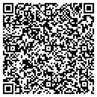 QR-код с контактной информацией организации Итали, ЧП