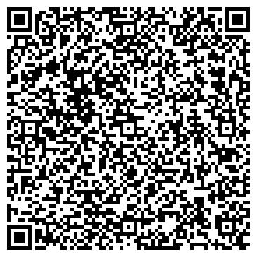 QR-код с контактной информацией организации Специнком, Компания