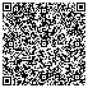 QR-код с контактной информацией организации Энерго Дом, ООО