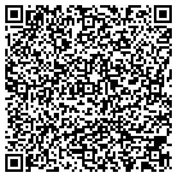 QR-код с контактной информацией организации Элкос ПКФ, ООО