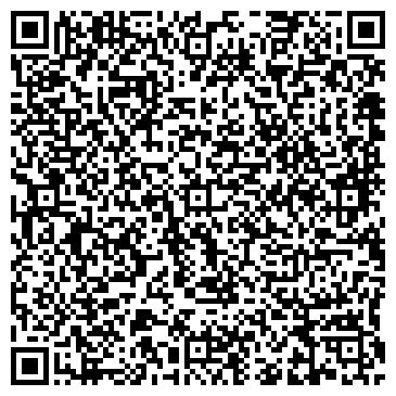 QR-код с контактной информацией организации УкрПакПен, ООО