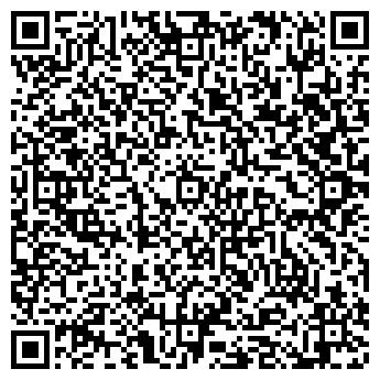 QR-код с контактной информацией организации Бэст-Груп, ООО