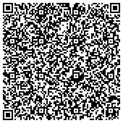 QR-код с контактной информацией организации Кварсит, Константиновское казенное научно-производственное предприятие