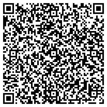 QR-код с контактной информацией организации ОРБИТА-СЕВЕР ТОО