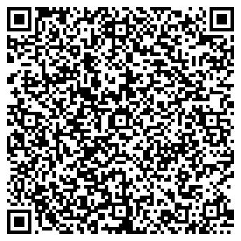 QR-код с контактной информацией организации ВЛП-ТРЭВЕЛ