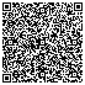 QR-код с контактной информацией организации Дрофа, ЧП