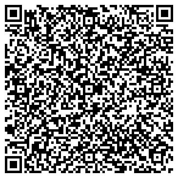QR-код с контактной информацией организации Владар-Харьков ТД, ООО